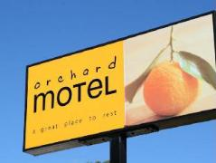 Orchard Motel | New Zealand Hotels Deals