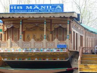 /manila-group-of-houseboats/hotel/srinagar-in.html?asq=jGXBHFvRg5Z51Emf%2fbXG4w%3d%3d