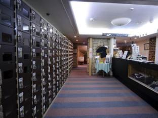 Ishino Spa Roppongi VIVI Capsule Hotel Tokyo - Reception