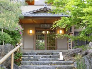 Arashiyama Benkei Ryokan