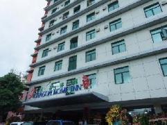 Dragon Home Inn | Philippines Budget Hotels