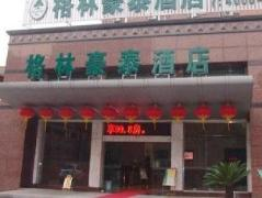 GreenTree Inn Wuxi Luoshe Business Hotel | Hotel in Wuxi