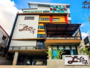 /th-th/loft-living-hotel-khonkaen/hotel/khon-kaen-th.html?asq=jGXBHFvRg5Z51Emf%2fbXG4w%3d%3d