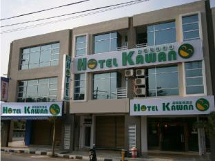 /hotel-kawan/hotel/kampar-my.html?asq=jGXBHFvRg5Z51Emf%2fbXG4w%3d%3d
