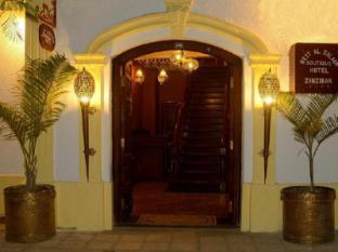 Beyt Al Salaam Hotel