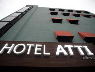 호텔아띠 충무로