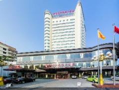 Hongkong International Hot Spring Hotel | Hotel in Haikou