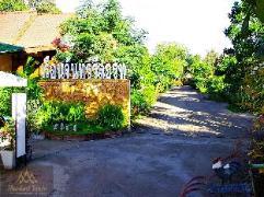 Ruenchan Resort | Thailand Cheap Hotels