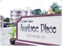 Sawitree Place Ubon | Thailand Cheap Hotels