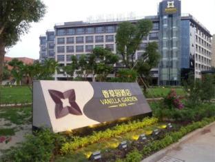 Xiamen Vanilla Garden Hotel