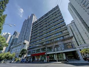 JI Hotel Zhaojiabang Road Shanghai