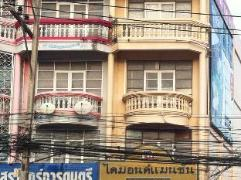 Diamond Mansion & Guesthouse | Thailand Cheap Hotels