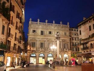 Palazzo Maffei Verona