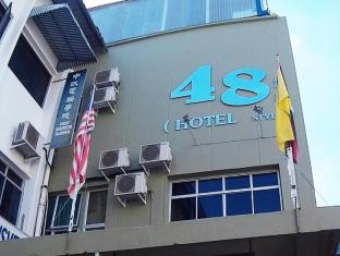 Hotel 48 Room-for-Rent Kuching - Facilities