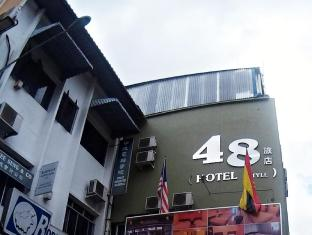 Hotel 48 Room-for-Rent Kuching - Exterior