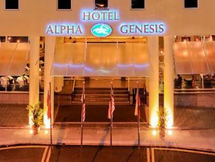Alpha Genesis Hotel Kuala Lumpur - Front Entrance