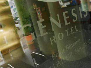 Alpha Genesis Hotel Kuala Lumpur - Entrance