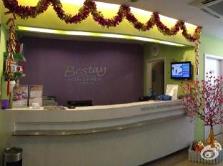 Hi Inn Shenzhen Exhibition Center