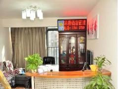 Shenzhen Shengang Apartment Futian Branch | Hotel in Shenzhen