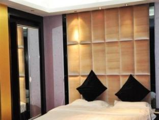Yakelai Holiday Hotel Harbin Harbin - Guest Room