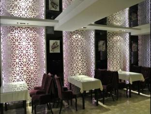 Yakelai Holiday Hotel Harbin Harbin - Restaurant