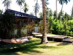 Philippines Hotels | Some Where Else Boutique Resort