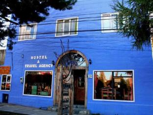 /patagonia-adventure-hostel/hotel/puerto-natales-cl.html?asq=5VS4rPxIcpCoBEKGzfKvtBRhyPmehrph%2bgkt1T159fjNrXDlbKdjXCz25qsfVmYT