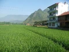 Mai Chau Valley View Hotel | Cheap Hotels in Vietnam
