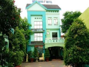 /dong-nam-a-1-hotel/hotel/ben-tre-vn.html?asq=jGXBHFvRg5Z51Emf%2fbXG4w%3d%3d