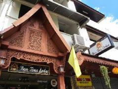 Bautong Lodge Thailand
