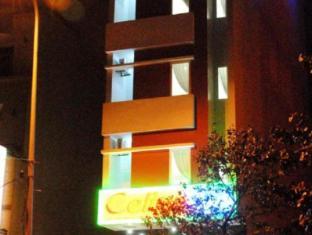 Celine Hotel Da Nang