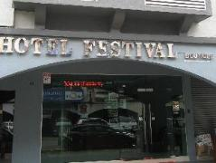 Cheap Hotels in Kuala Lumpur Malaysia | Festival Boutique Hotel
