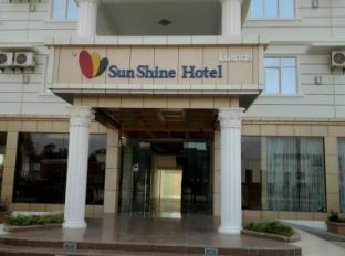 /sun-shine-hotel/hotel/luanda-ao.html?asq=5VS4rPxIcpCoBEKGzfKvtBRhyPmehrph%2bgkt1T159fjNrXDlbKdjXCz25qsfVmYT
