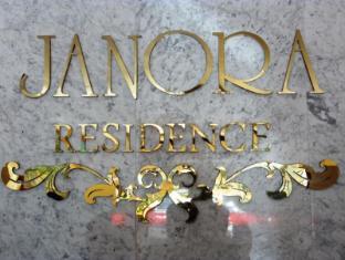 Janora Residence