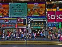 Cebu Hostel: shops