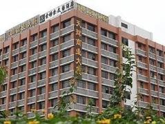 Sotel Inn Guangzhou Wenyi Branch   Hotel in Guangzhou