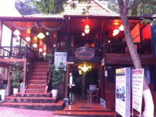 /vi-vn/green-cat-ba-hostel/hotel/cat-ba-island-vn.html?asq=jGXBHFvRg5Z51Emf%2fbXG4w%3d%3d