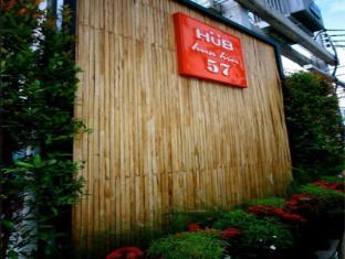 Hub Hua Hin 57 Hotel