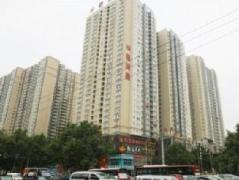 Xian Rongxiang Apartment | Hotel in Xian
