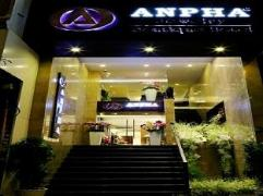 Anpha Boutique Hotel | Cheap Hotels in Vietnam