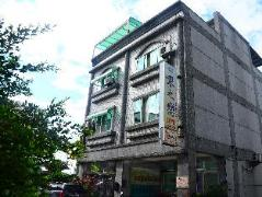 East Of Love Bed and Breakfast Taiwan