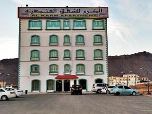 /al-karam-hotel-apartments/hotel/nizwa-om.html?asq=5VS4rPxIcpCoBEKGzfKvtBRhyPmehrph%2bgkt1T159fjNrXDlbKdjXCz25qsfVmYT