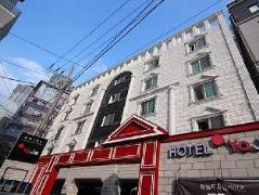 Hotel Yaja On-Cheon 2 South Korea