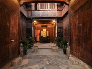 Hongcun Old House International Youth Hostel