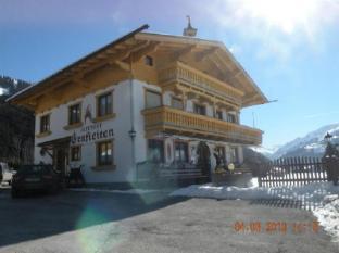/alpenhof-grafleiten/hotel/zell-am-see-at.html?asq=vrkGgIUsL%2bbahMd1T3QaFc8vtOD6pz9C2Mlrix6aGww%3d