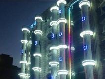 Goodstay  Aubeson Hotel: exterior