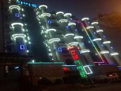 Goodstay  Aubeson Hotel