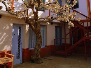 /es-es/hospedaje-del-norte-b-b/hotel/el-calafate-ar.html?asq=5VS4rPxIcpCoBEKGzfKvtE3U12NCtIguGg1udxEzJ7ngyADGXTGWPy1YuFom9YcJuF5cDhAsNEyrQ7kk8M41IJwRwxc6mmrXcYNM8lsQlbU%3d