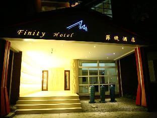 Finity Hotel