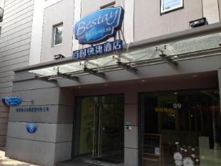 /sv-se/bestay-hotel-express-xian-jiefang-road/hotel/xian-cn.html?asq=vrkGgIUsL%2bbahMd1T3QaFc8vtOD6pz9C2Mlrix6aGww%3d